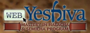 WebYeshiva_HalachicMastery_Logo
